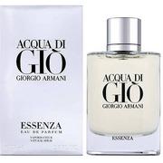 Брендовая парфюмерия пр-ва ОАЭ оптом
